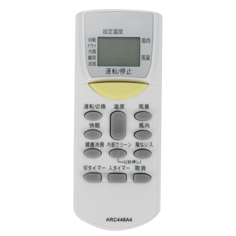 ダイキン エアコン 代用リモコン ARC446A4 1834314 DAIKIN