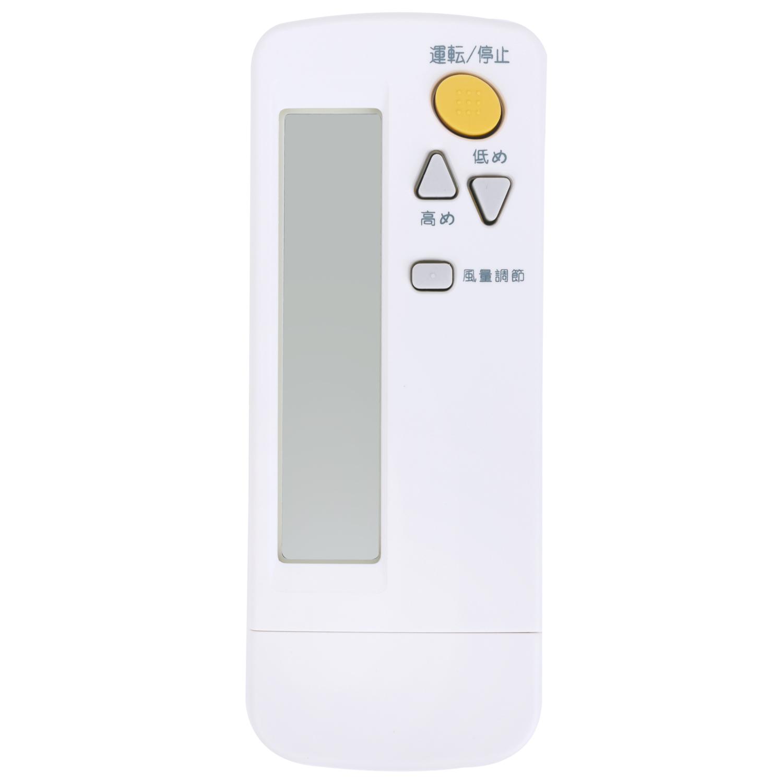ダイキン エアコン 代用リモコン BRC4C105 0995829 DAIKIN