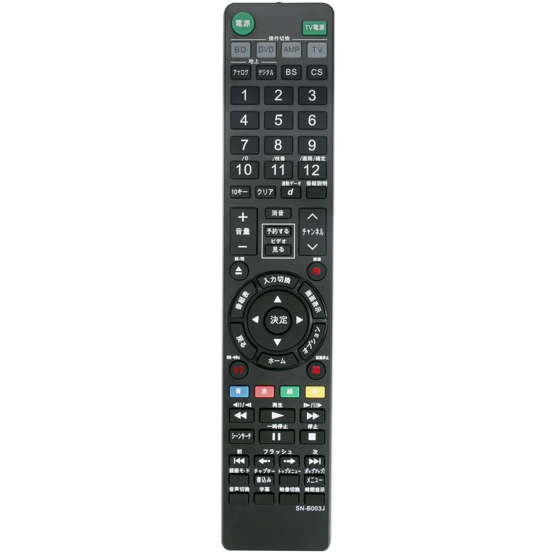 ソニー ブルーレイ 代用リモコン RMT-B003J RMT-B004J