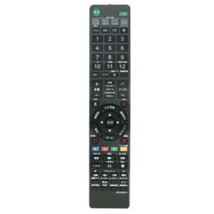 ソニー 代用リモコン ブルーレイ RMT-B005J